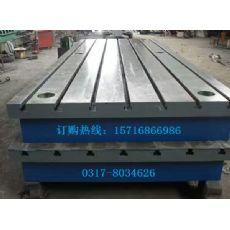 瑞美机械制造有限公司供应铆焊平台平板-铆焊平台平板出售
