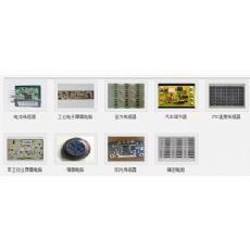 长春三工激光薄膜电路功能调阻机可靠性高