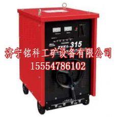 广东矿用电焊机生产厂家