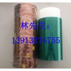 南京南通常州綠色膠帶/綠色PET耐高溫膠帶/綠色高溫膠帶/綠硅膠帶廠家