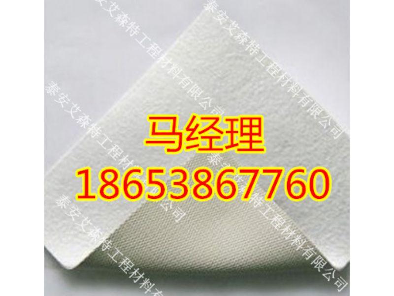 欢迎光临++【广州膨润土防水毯厂家】欢迎考察