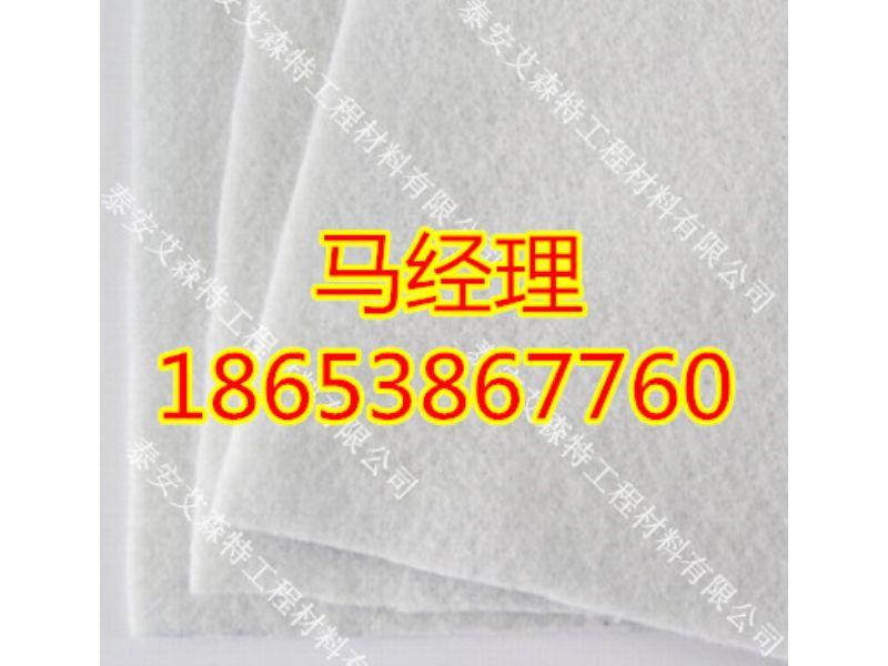 欢迎光临++【临汾膨润土防水毯厂家】欢迎考察