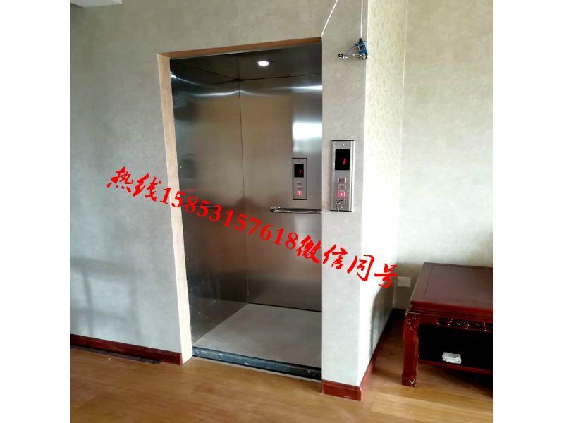 潍坊奎文~家用电梯~门市价三层家庭式电梯