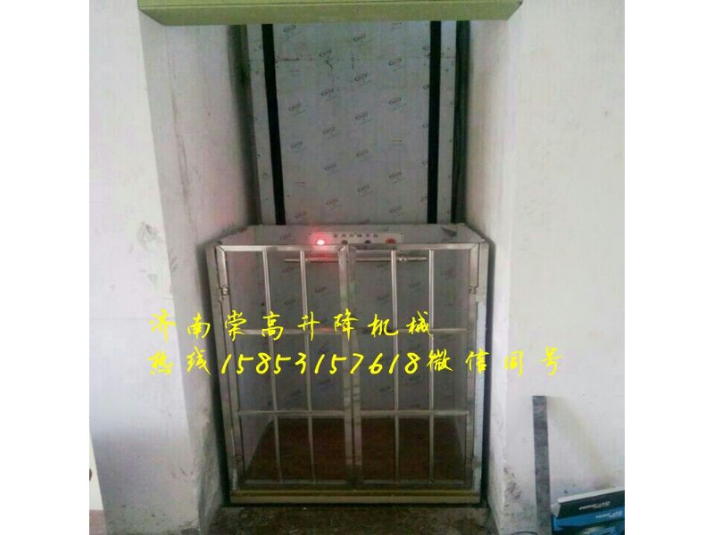 产品信息 机械 液压机械及部件 整机 邢台威县~家用电梯~厂家价格载人图片