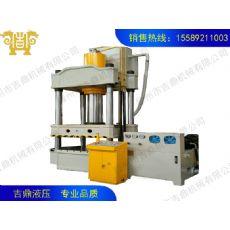 限量四柱三梁液压机,各吨位可定制,小型液压机价格!
