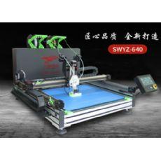 3D字壳打印机