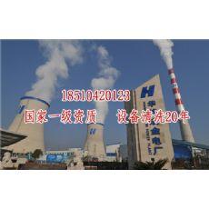冷却水系统钝化预膜清洗_中央空调新风机组清洗