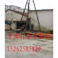 丹阳打井公司电话-丹阳机械打井|打井|机械打井市场