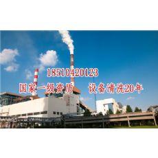 锅炉清洗剂_板式换热器清洗厂家|板式换热器清洗|锅炉清洗剂公司