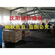盘锦建筑木方,建筑木方厂家|建筑木方|建筑木方批发商