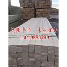 葫芦岛白松板材|白松板材|葫芦岛白松板材批发商