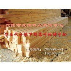 抚顺木方,木方厂|木方|抚顺木方经营部