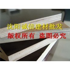 朝阳竹胶板,建筑模板加工