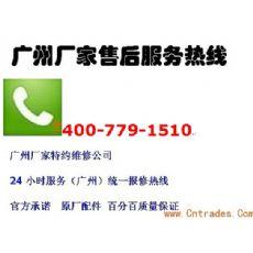 欢迎进入~!深圳麦克维尔中央空调售后电话