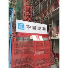 施工升降機甘孜施工電梯SC200/200價格匯友升降機廠家