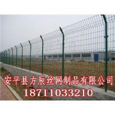 冷水江护栏网厂家|护栏网|冷水江护栏网经销商
