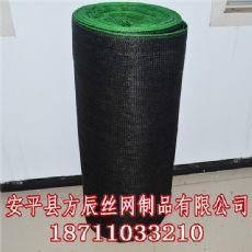 岳阳黑色遮阳网多少钱一平米|一平米|岳阳黑色遮阳网厂商