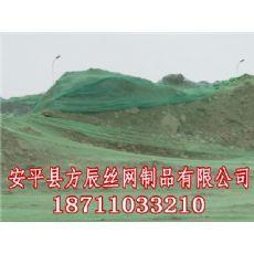 永州工地盖土网供应商|工地盖土网|永州工地盖土网哪里买