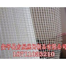 湘潭玻璃纤维网格布多少钱一平米