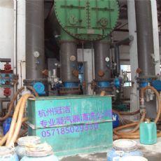 廣東 深圳凝汽器化學清洗 凝汽器水側清洗