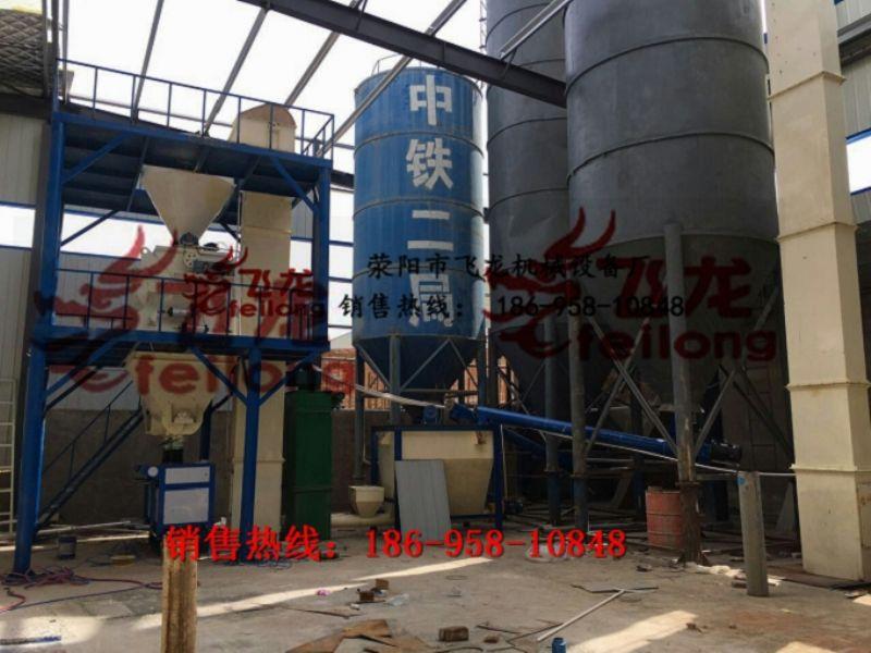 天津干粉砂浆设备/干粉砂浆成套设备(质量好的)