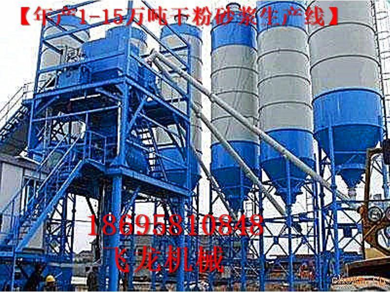 龙岩干粉砂浆设备/青岛生产干粉砂浆设备厂家(2000型)