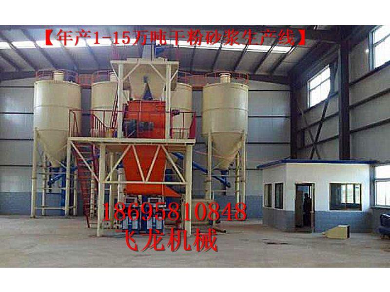 宜春干粉砂浆设备/珠海成套干粉砂浆设备(哪的卖)