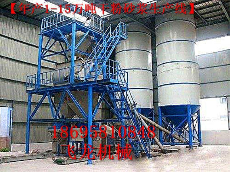 甘南干粉砂浆设备/hk 30干粉砂浆设备(行情)