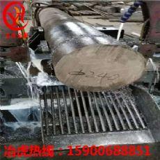 4J36殷鋼棒;4J36殷鋼板(ban);4J36殷鋼管(guan)