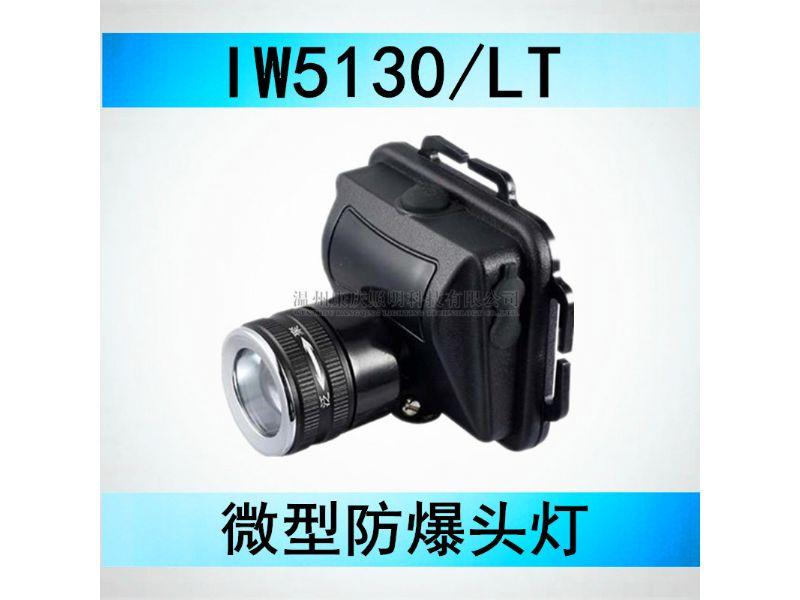 IW5130/LT