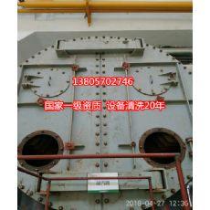 惠州冠潔凝汽器清洗 凝汽器化學清洗劑 專業凝汽器清洗水垢