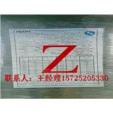 斗提胶带生产厂家-青岛钢丝绳芯斗提带报价