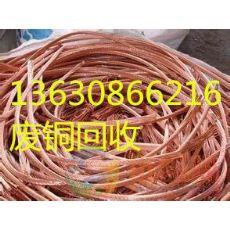包頭電纜回收、包頭電纜回收公司歡迎您-點擊查看原圖