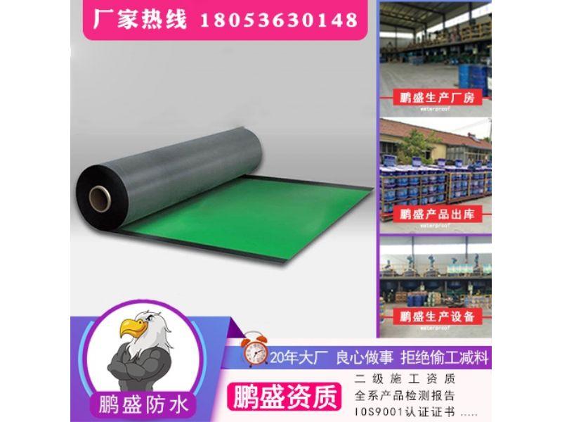 1.5厚AMP防水粘结剂防水卷材