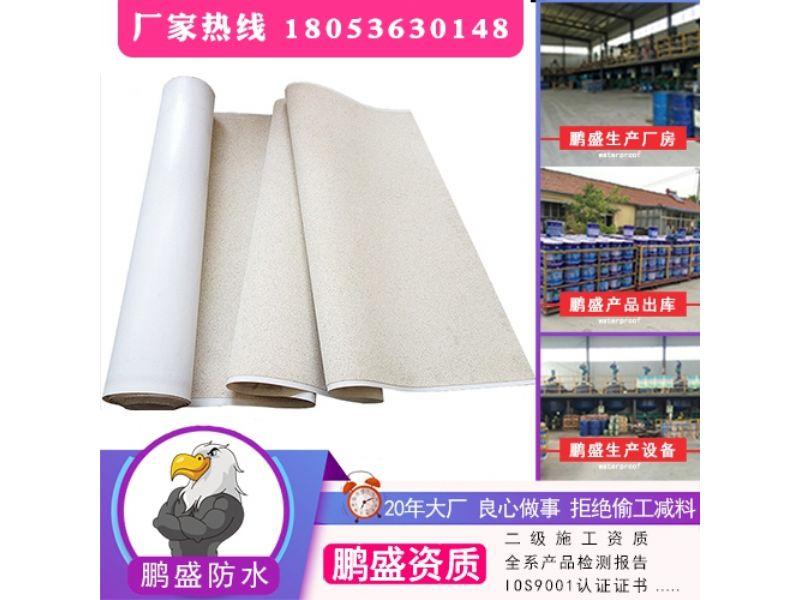 1.2厚EPDM三元乙丙橡胶防水卷材