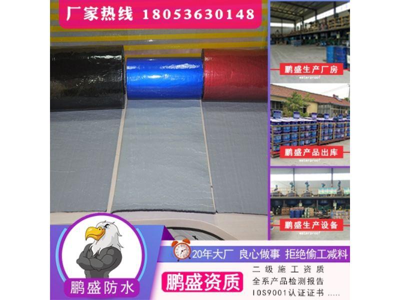 双面SY-816改性沥青防水材料
