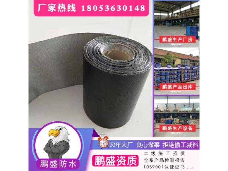 1.5厚PY-122自粘聚合物防水卷材