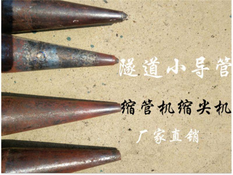 方管圆管冲孔机北京锥尖机