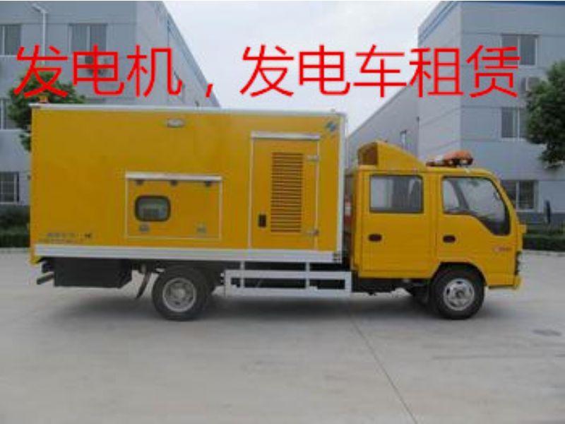 顺河500kw发电机租赁供应商齐心协力