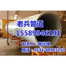 KCG(C型)纖維增強襯塑復合管