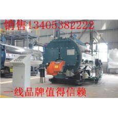 淮北市燃气锅炉供应公司
