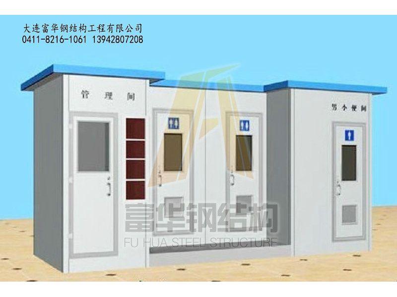 银川市政街道环保厕所银川不锈钢移动厕所可来图加工