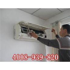 武汉奥克斯空调维修服务热线