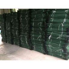 欢迎光临—吉林护坡生态袋—有限公司欢迎您