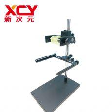 廣東省新次元升級版機器視覺實驗架XCY-ST-02