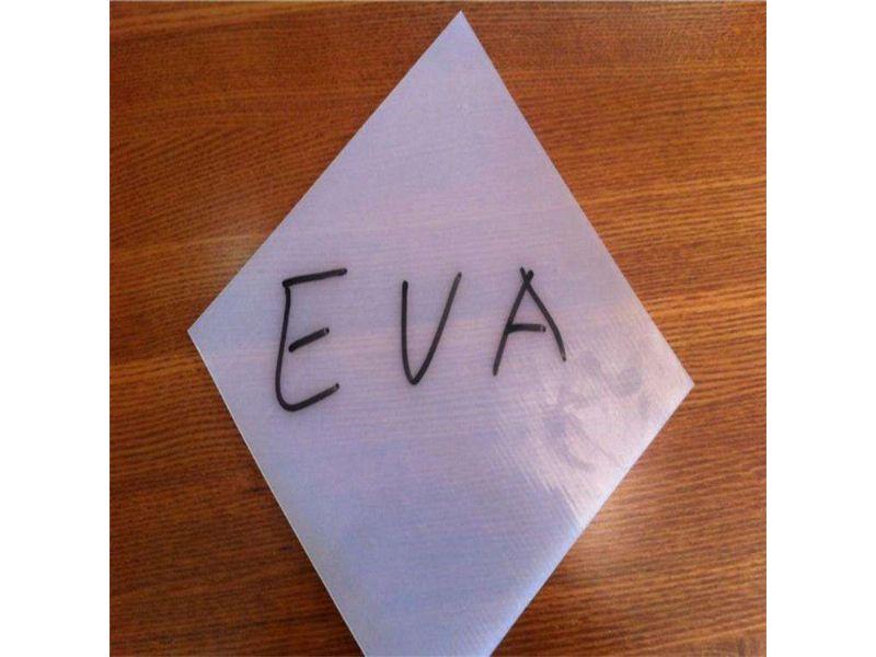 欢迎光临攀枝花EVA隧道防水板+供应商+欢迎您
