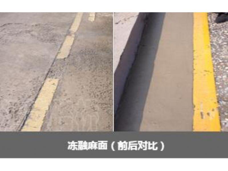 湖南株洲市 高强界面粘接剂 比重
