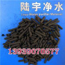 辽宁柱状活性炭|柱状活性炭|辽宁柱状活性炭厂商