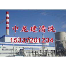 北京锅炉除垢剂哪种好 种好 北京锅炉除垢剂怎么卖