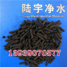 苏州柱状活性炭使用|柱状活性炭使用|柱状活性炭使用厂家